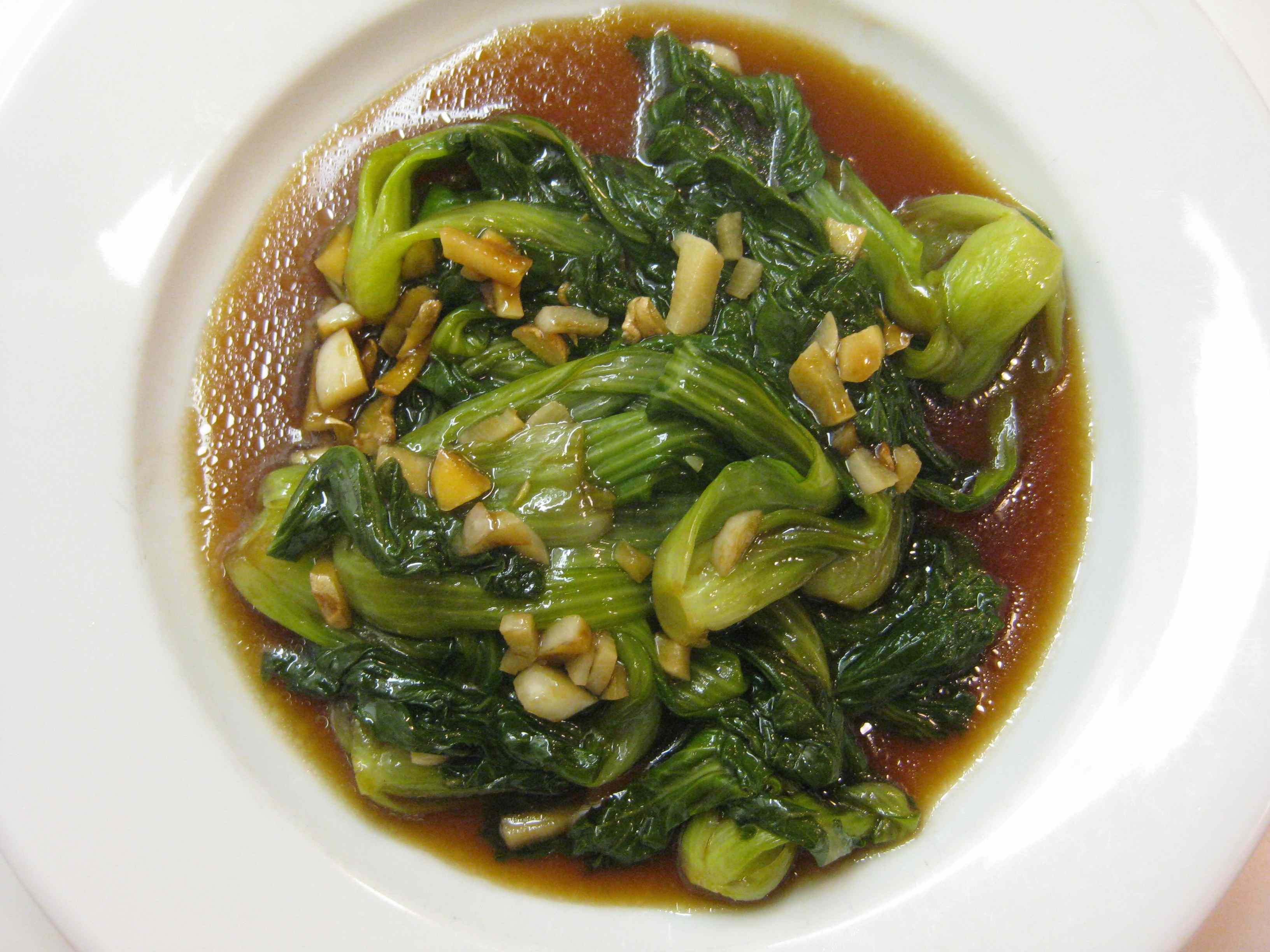 ... baby bok choy with tofu shiitakes baby bok choy with yellow bell